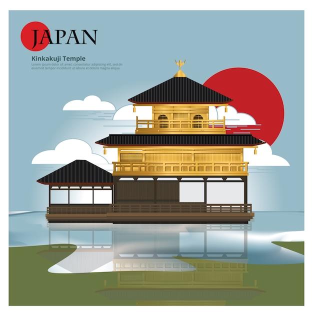 Punto di riferimento del giappone del tempio di kinkakuji Vettore Premium