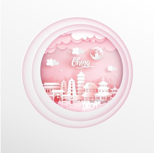 Punto di riferimento di fama mondiale della cina in una cornice bianca del cerchio Vettore Premium