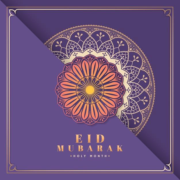 Purple eid mubarak card Vettore gratuito