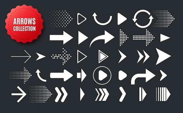 Raccolta di frecce di forma diversa. insieme delle icone delle frecce isolate sul nero Vettore Premium