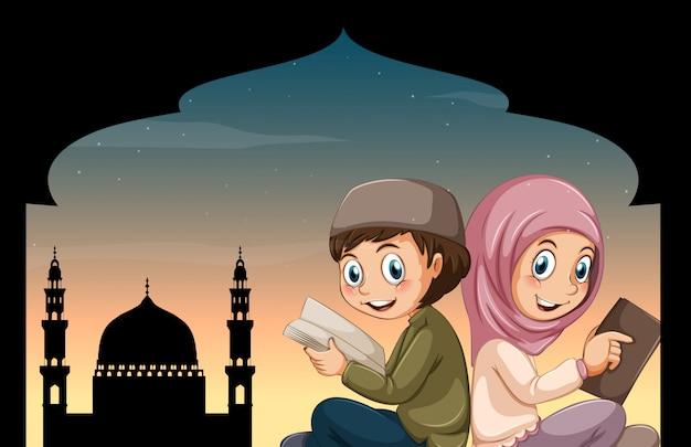 Ragazzo e ragazza leggendo la bibbia in moschea Vettore gratuito