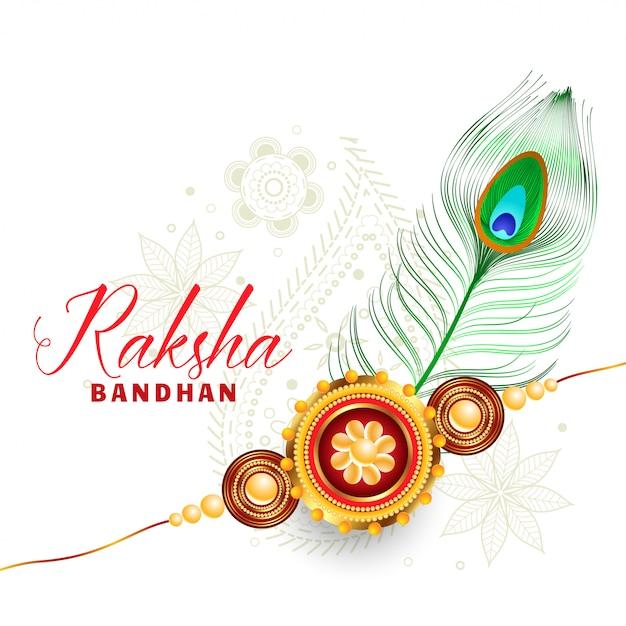 Raksha bandhan bel saluto Vettore gratuito