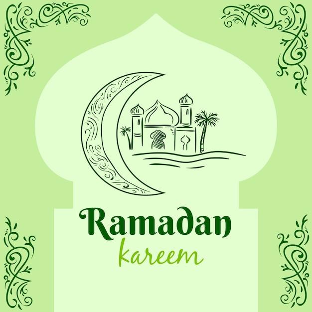 Ramadan con palazzo e luna Vettore gratuito