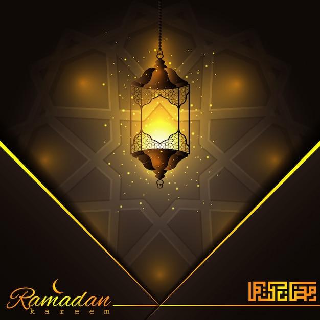Ramadan kareem bella lanterna araba incandescente Vettore Premium