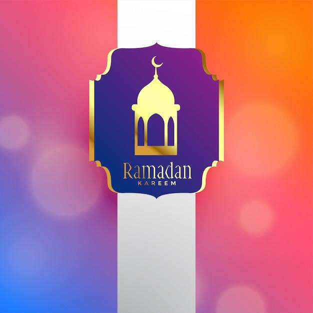 Ramadan kareem bellissimo design di lusso di saluto Vettore gratuito