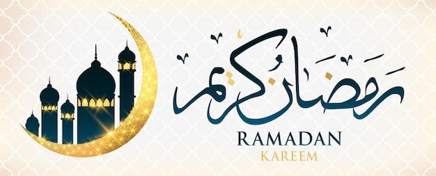 Ramadan kareem calligrafia araba. Vettore Premium