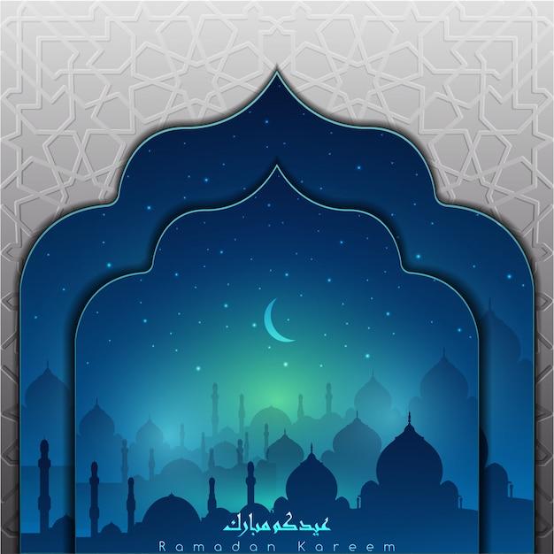 Ramadan kareem con calligrafia araba e sfondo islamico di notte accompagnato da scintillii di stelle Vettore Premium