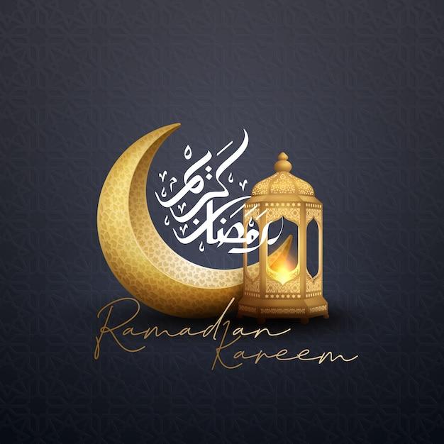 Ramadan kareem con lanterne Vettore Premium