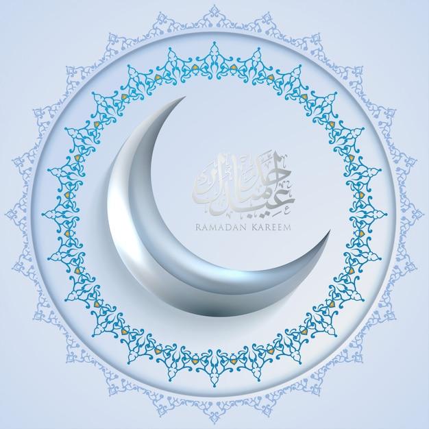 Ramadan kareem design islamico falce di luna Vettore Premium