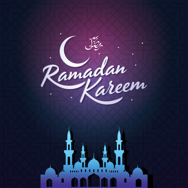Ramadan kareem design sfondo islamico Vettore Premium