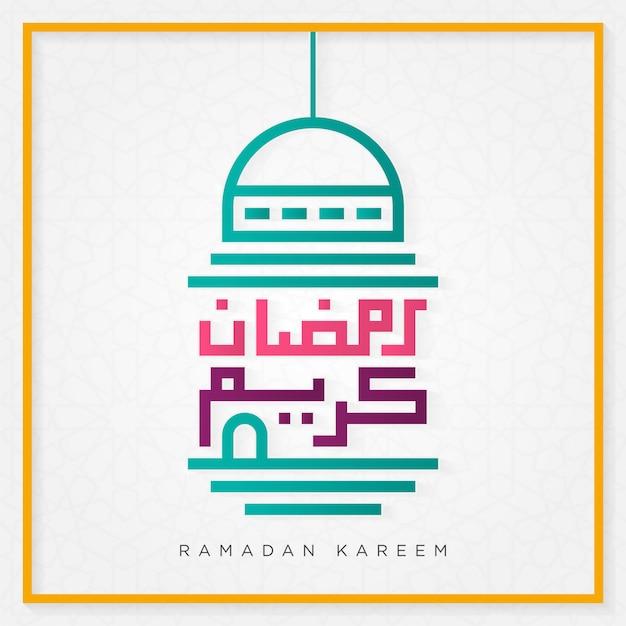 Ramadan kareem design template di sfondo Vettore Premium