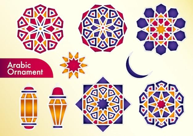 Ramadan kareem insieme islamico con motivi geometrici Vettore Premium
