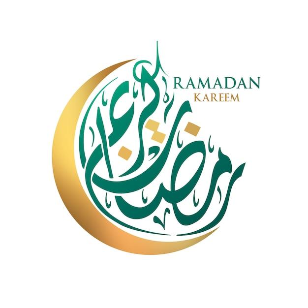 Ramadan kareem moon calligrafia araba. Vettore Premium