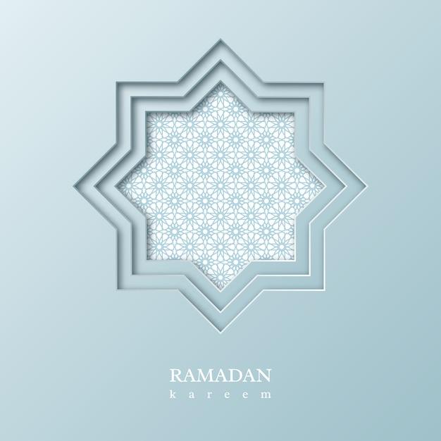 Ramadan kareem ottagono con motivo decorativo Vettore Premium