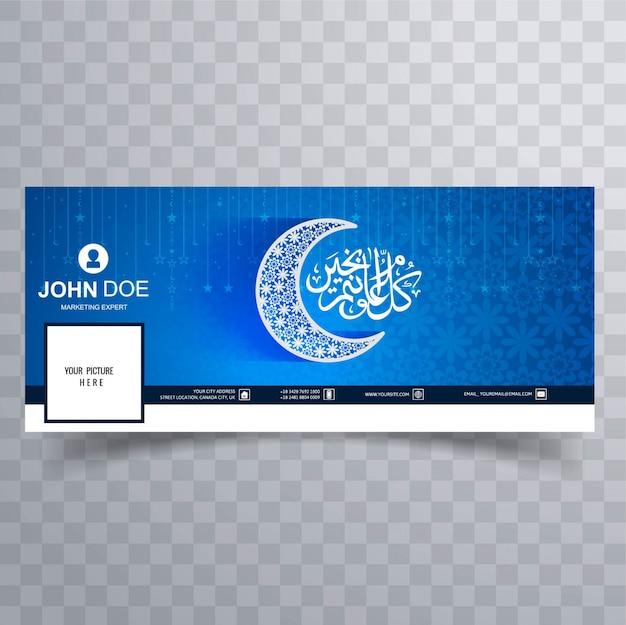 Ramadan kareen facebook cover Vettore gratuito