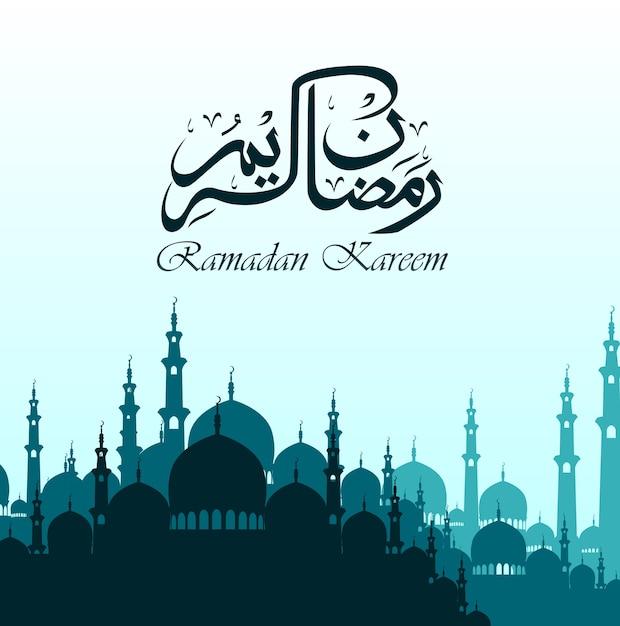 Ramadhan kareem saluto con silhouette moschea Vettore Premium