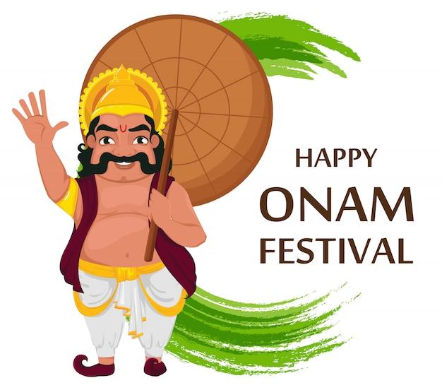 Re mahabali. happy onam festival in kerala Vettore Premium