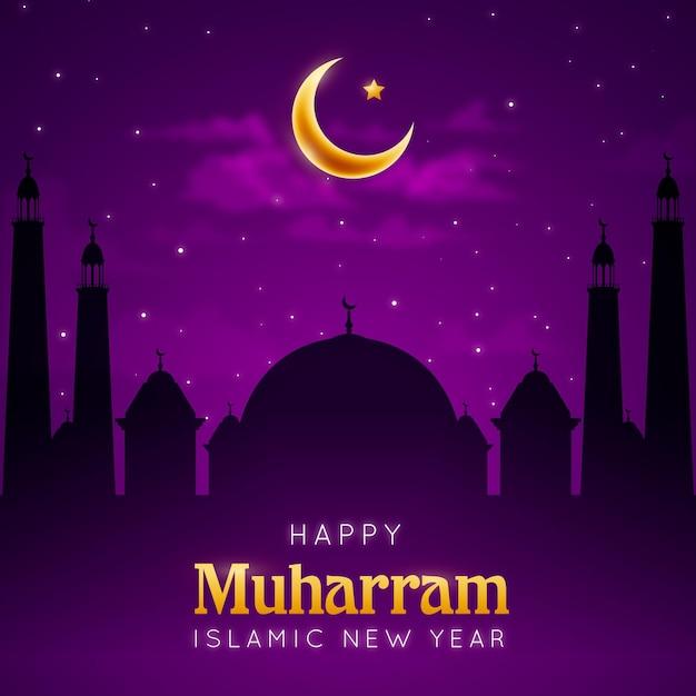 Realistico concetto islamico di nuovo anno Vettore gratuito