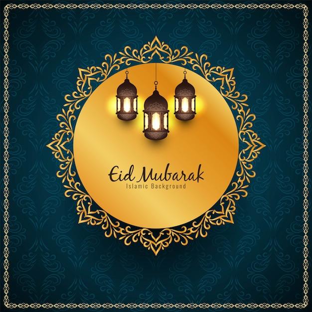 Religioso eid mubarak islamico cornice dorata sfondo Vettore gratuito