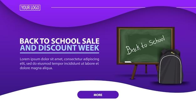 Ritorno a scuola e banner settimana sconto Vettore Premium