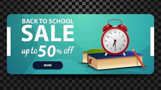 Ritorno a scuola, sconto fino al 50%, sconto banner web per il tuo sito web Vettore Premium
