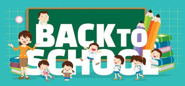 Ritorno a scuola Vettore Premium