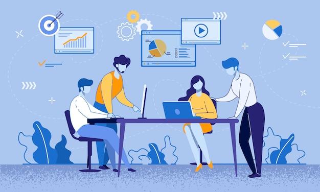 Riunione e processo di formazione dei colleghi in ufficio Vettore Premium