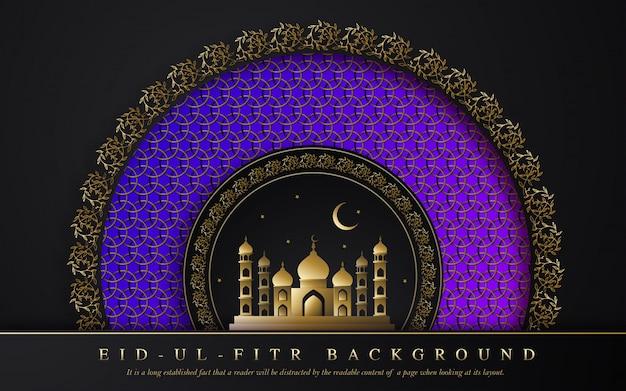 Royal ramadan | eid ul fitr background Vettore Premium