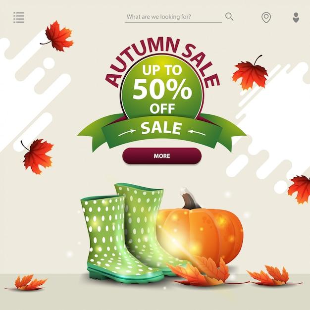 Saldi autunnali, un modello per il tuo sito web in uno stile leggero minimalista con stivali di gomma e zucca Vettore Premium