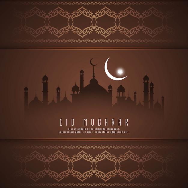 Saluto al festival di eid mubarak Vettore Premium