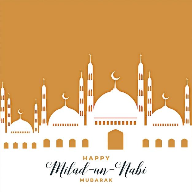 Saluto della moschea per il festival di milad un nabi Vettore gratuito
