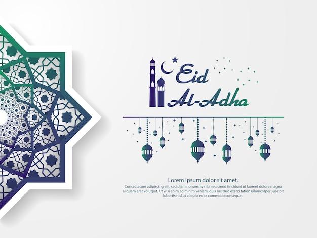 Saluto di eid mubarak design con elemento mandala astratto Vettore Premium