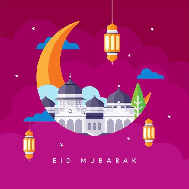 Saluto di eid mubarak Vettore Premium