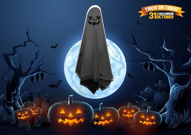 Saluto felice di halloween con il fantasma che galleggia nell'aria e le zucche alla notte. Vettore Premium