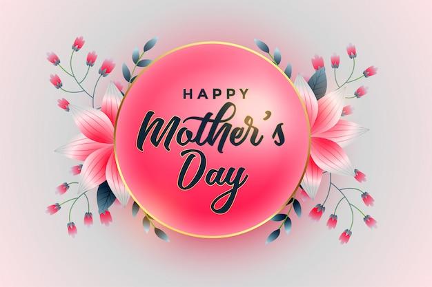 Saluto floreale lussuoso della festa della mamma felice Vettore gratuito