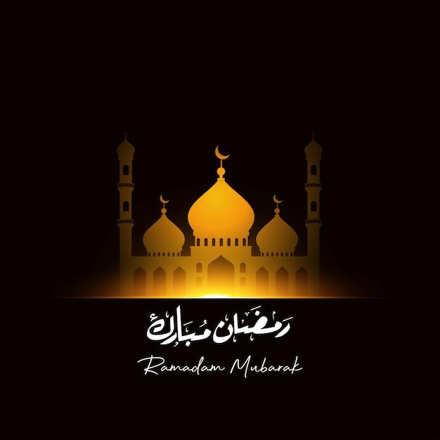 Santo kaaba incandescente sfondo ramadan kareem mubarak Vettore Premium