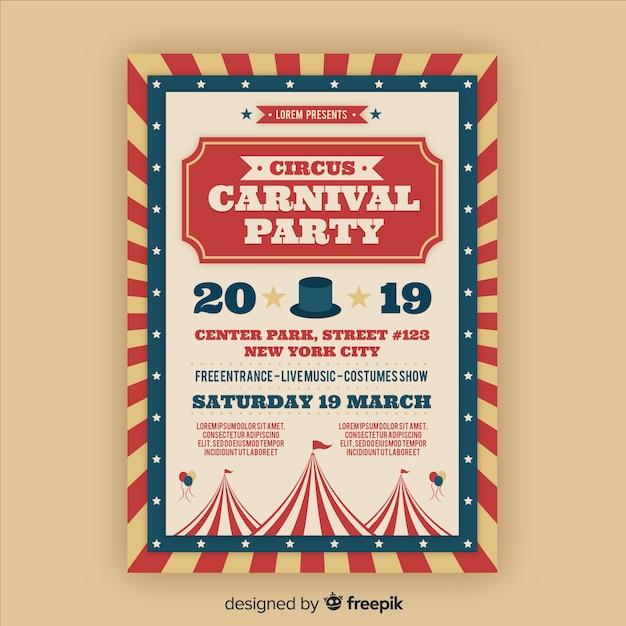 Scheda dell'invito del circo vintage Vettore gratuito