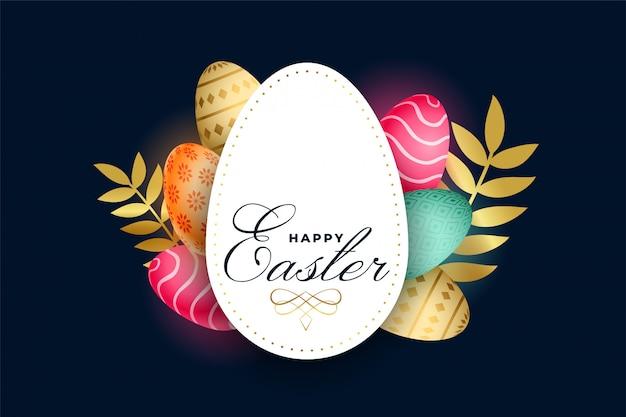 Scheda felice di celebrazione di pasqua con le uova variopinte Vettore gratuito