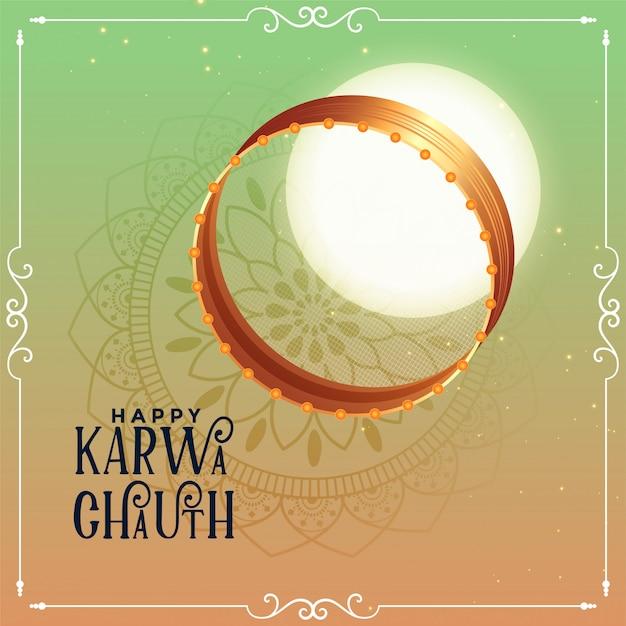 Scheda festival creativo felice karwa chauth con la luna piena Vettore gratuito