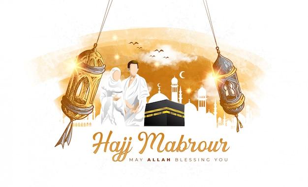 Schizzo disegnato a mano dettagliato di hajj mabrour con kaaba, personaggio di hajj uomo e donna Vettore Premium