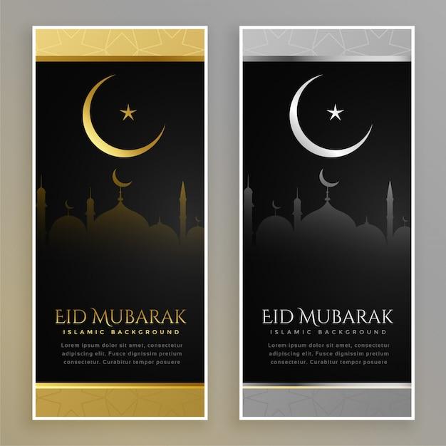 Set di bandiere eid festival oro e argento Vettore gratuito