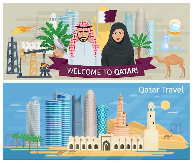 Set di banner del qatar Vettore gratuito