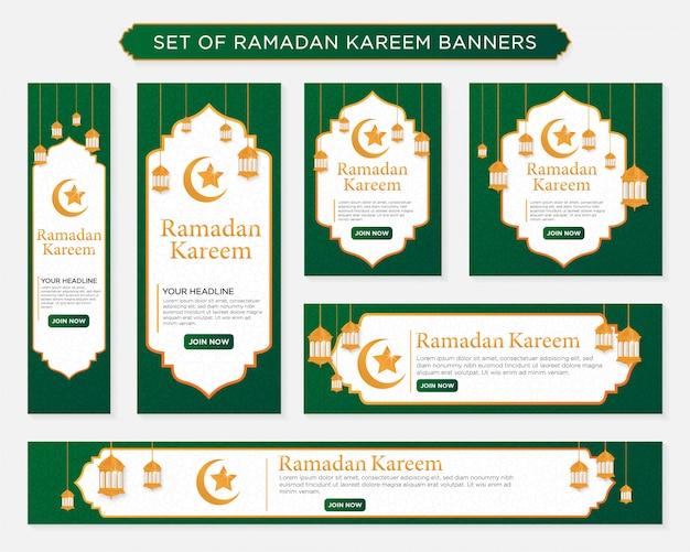 Set di banner di ramadan kareem Vettore Premium