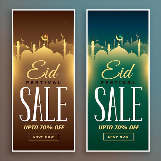 Set di banner di vendita festival eid Vettore gratuito