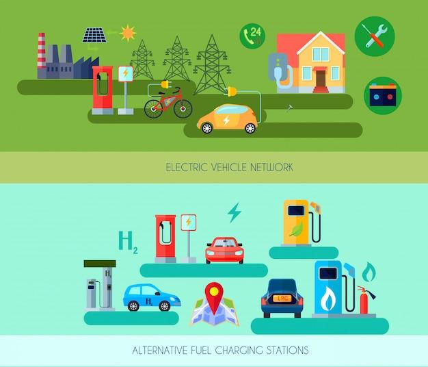 Set di banner orizzontale di veicoli di energia alternativa Vettore gratuito