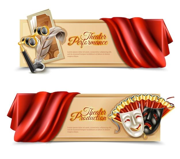 Set di banner per spettacoli teatrali Vettore gratuito