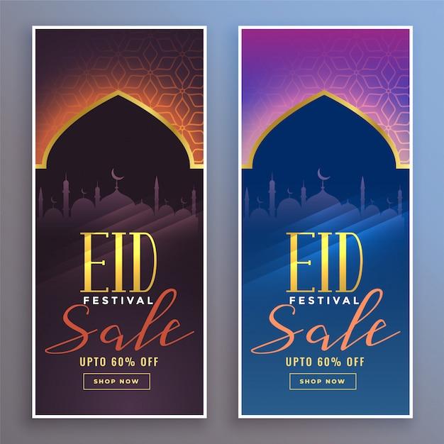 Set di banner vendita eid festival Vettore gratuito
