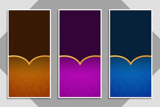 Set di bellissimi banner eleganti Vettore gratuito