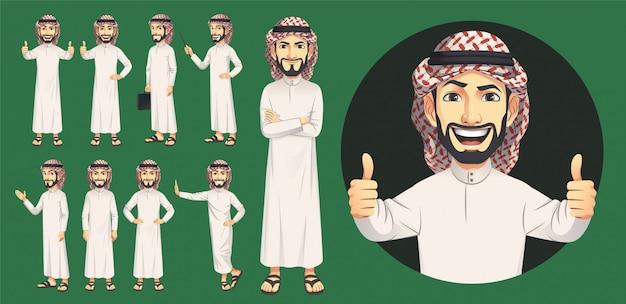 Set di caratteri uomo arabo Vettore Premium