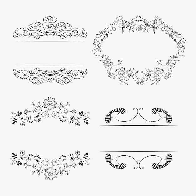 Set di cornici ornamentali classiche Vettore gratuito